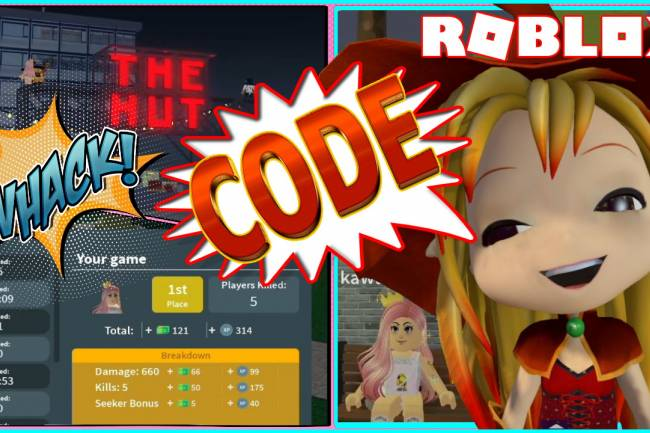 Roblox Undercover Trouble Gamelog - August 23 2020